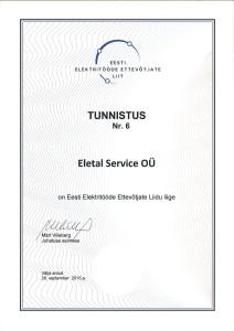 EETEL 2015-1